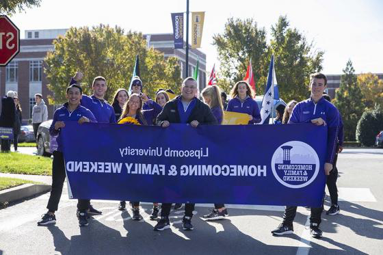 Banner of Lipscomb's Homecoming and Family Weekend